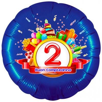 newballoonstore-pallone-mylar-120121-2