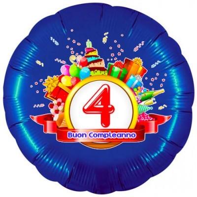 newballoonstore-pallone-mylar-120121-4