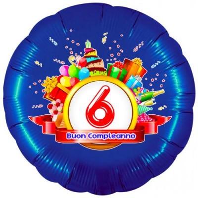 newballoonstore-pallone-mylar-120121-6