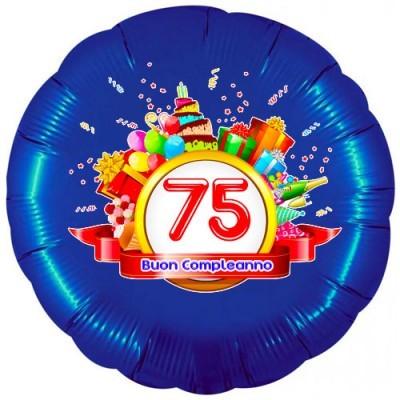 newballoonstore-pallone-mylar-120121-75