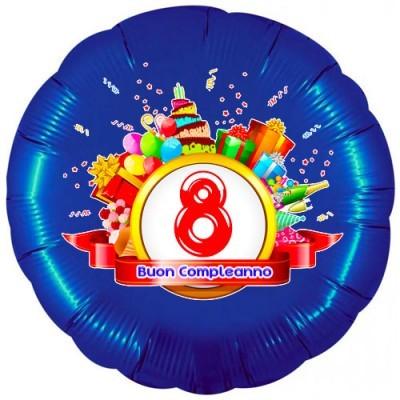 newballoonstore-pallone-mylar-120121-8