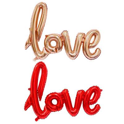love-mylar