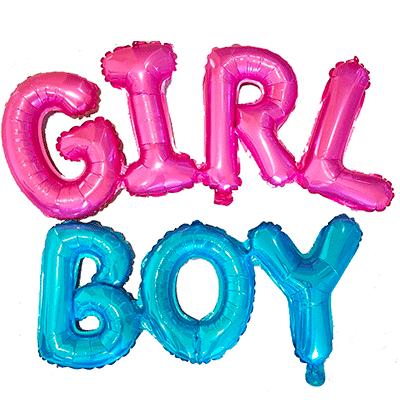 mylargirlboy