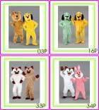 Costumi Mascotte serie P
